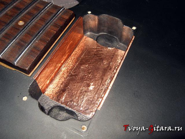 Как экранировать гитару фольгой? (Часть 2)