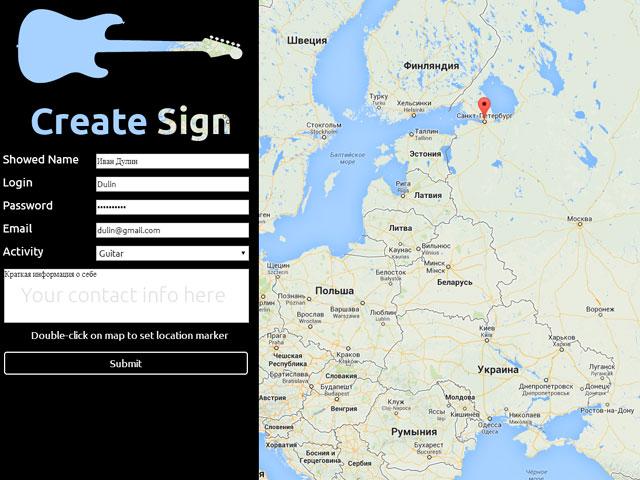 Rock Musicians Map – Поиск музыкантов на карте
