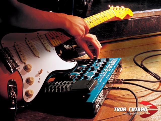 Как появились первые гитарные педали эффектов?