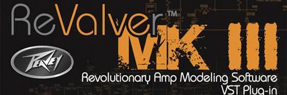 Нет примочки для гитары? Не беда! С этой задачей легко справится программа-эмулятор гитарного усилителя Revalver MK III.