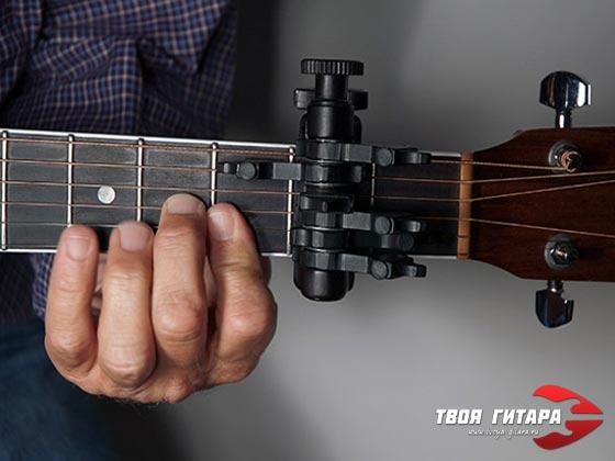 Необычный каподастр для акустической гитары